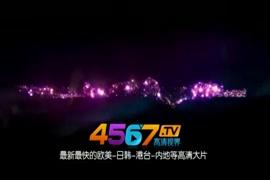 Videos de asian y corianas cachondas